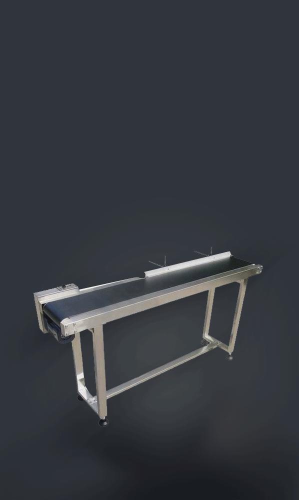 喷码机辅助设备