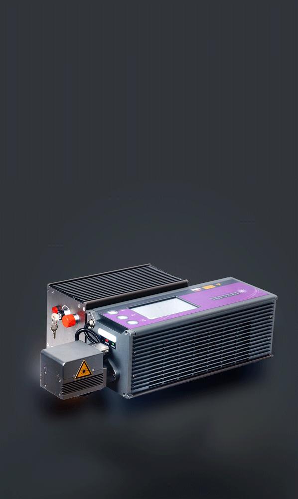 激光喷码机