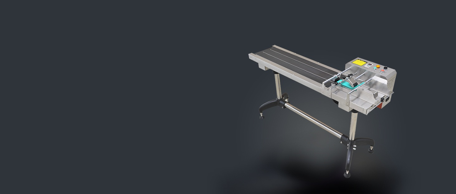 喷码机分页机