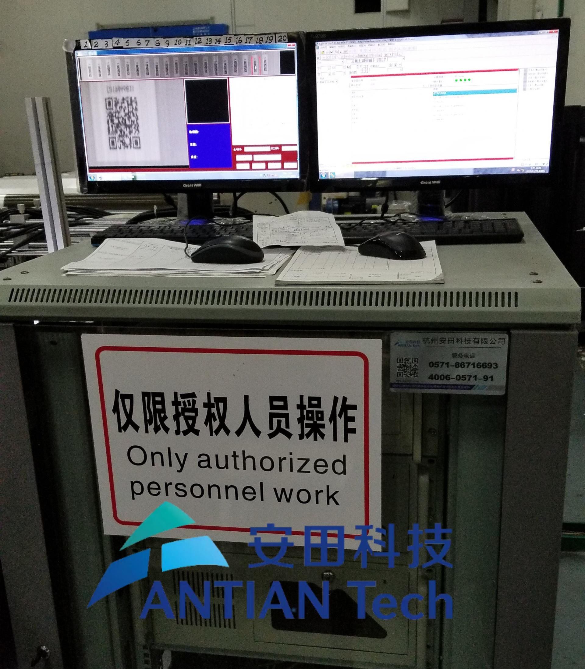 高速二维码线阵视觉检测系统-英码特
