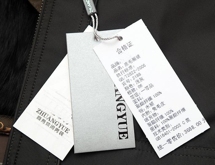 服装吊牌UV喷码机-UV RFID服装一物一码品牌保护工作好帮手