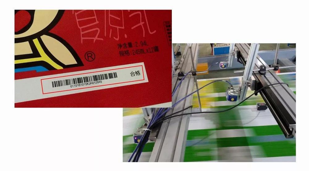 秉信纸箱厂大批一物一码喷码机是怎么做的?全靠这个神器实现
