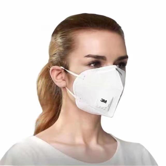 预防新型冠状病毒用什么口罩?各种口罩喷码机有什么区别?口罩型号规格喷码机!