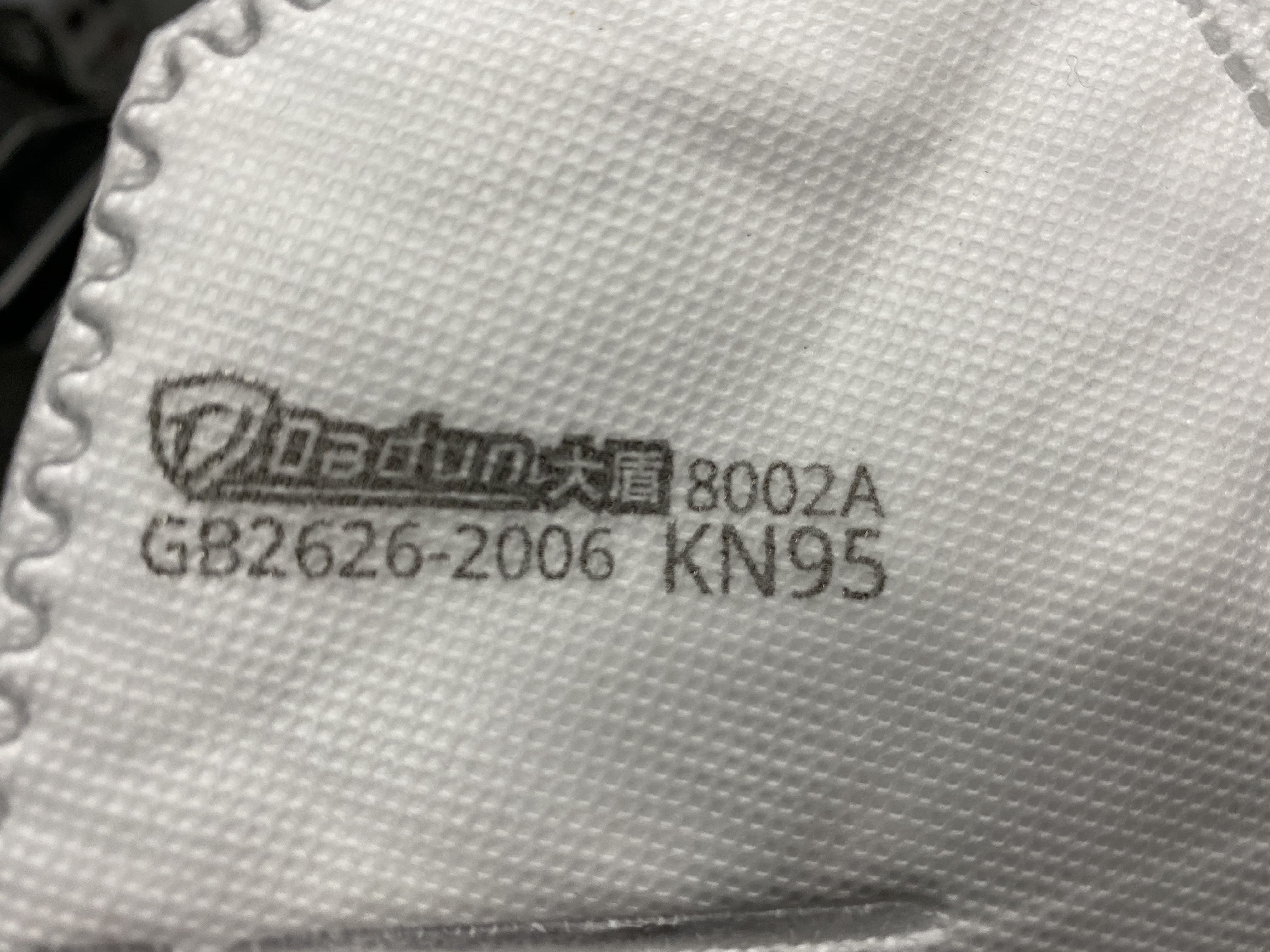 KN95口罩喷码机一次性医用外科口罩喷码机热熔墨喷码机蜡基喷码机依玛士5800热融墨高解析大字喷码机