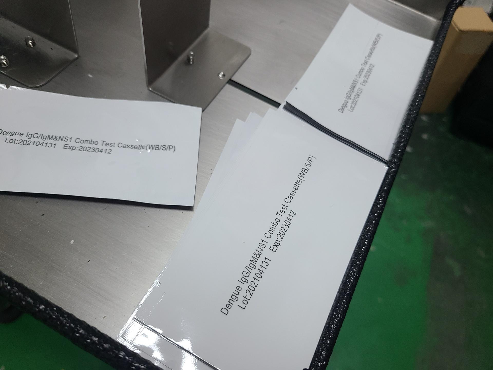 UV喷码机 检测试剂袋喷印 应用视频
