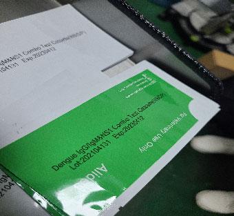 小字符喷码机 检测试剂袋喷印 现场应用视频