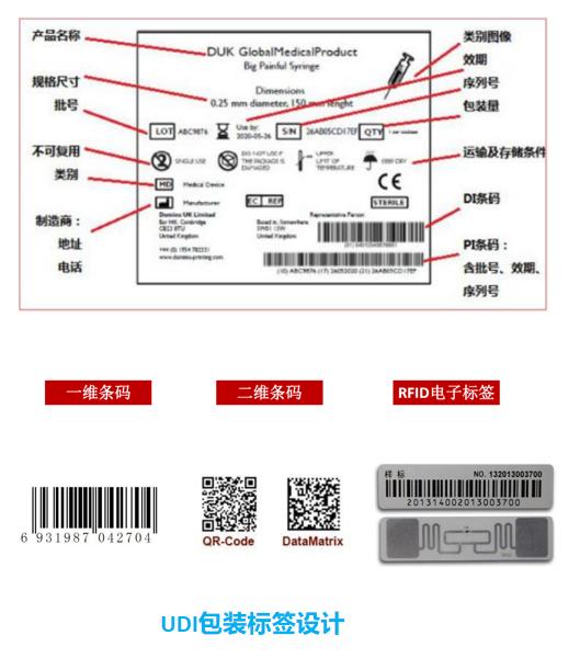微信图片_20200520112311.png