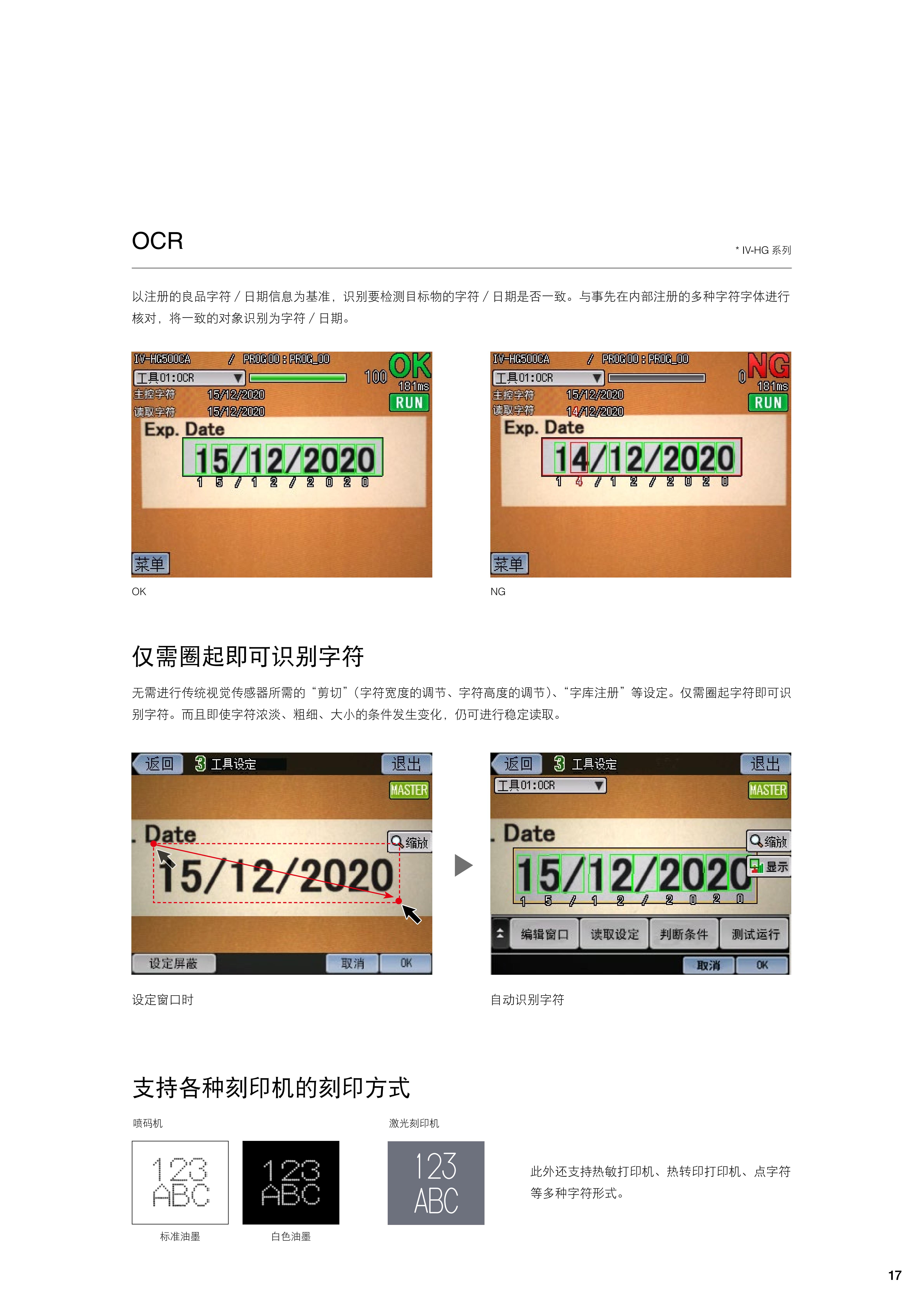 微信图片_20200905165334.png