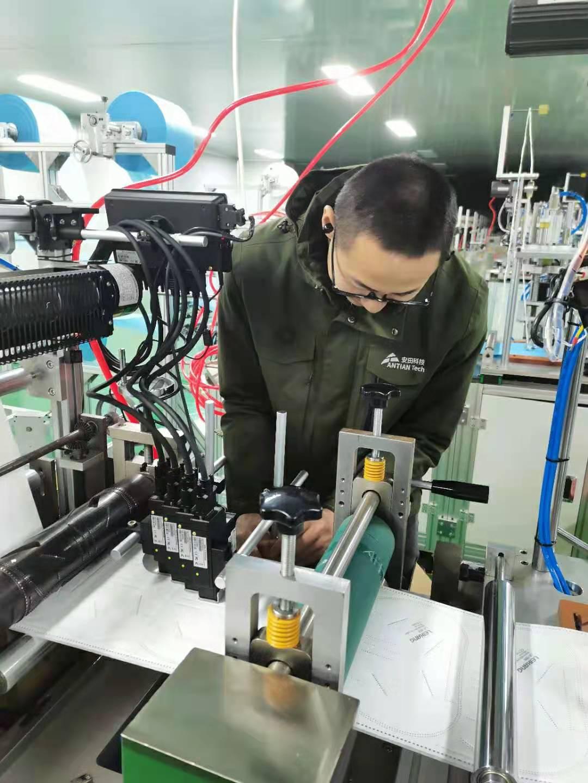 杭州安田科技喷码机祝您节日快乐